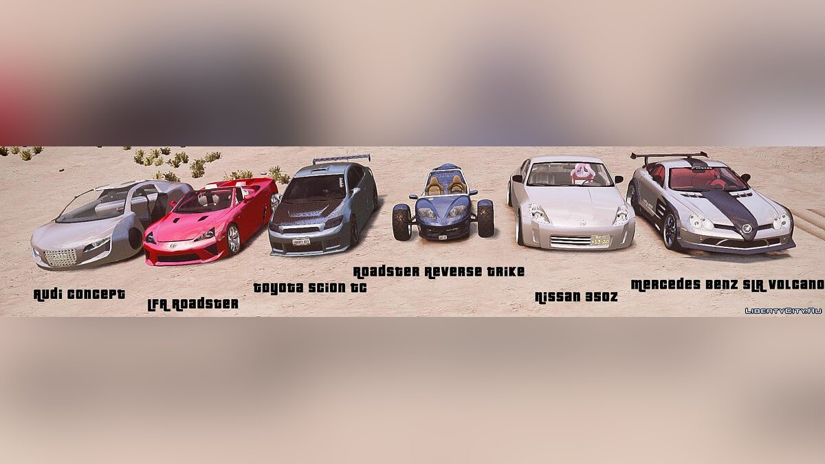 Added vehicles pack v2.0 для GTA 4 - скриншот #2