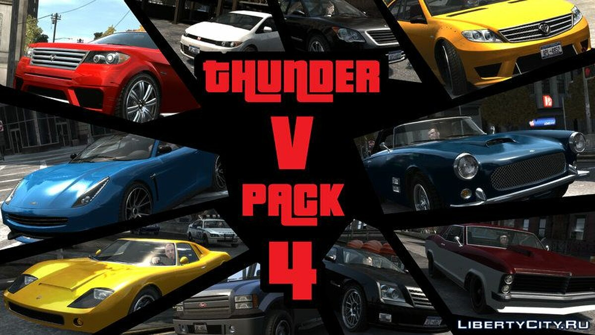 Сборник машин Thunder V Pack 4: The Final Chapter [V1.1] для GTA 4