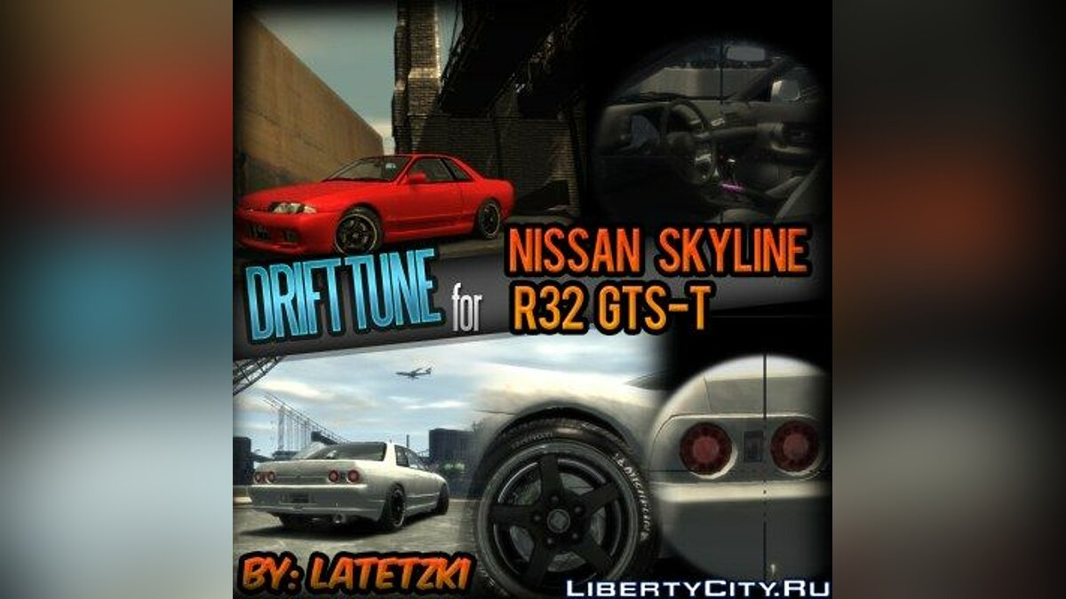 Drift Tune For Nissan Skyline R32 GTS-T для GTA 4