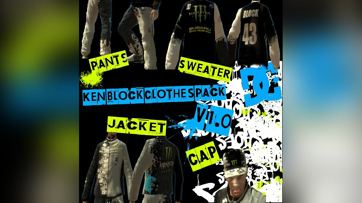 Ken Block Clothes Pack для GTA 4 - Картинка #1