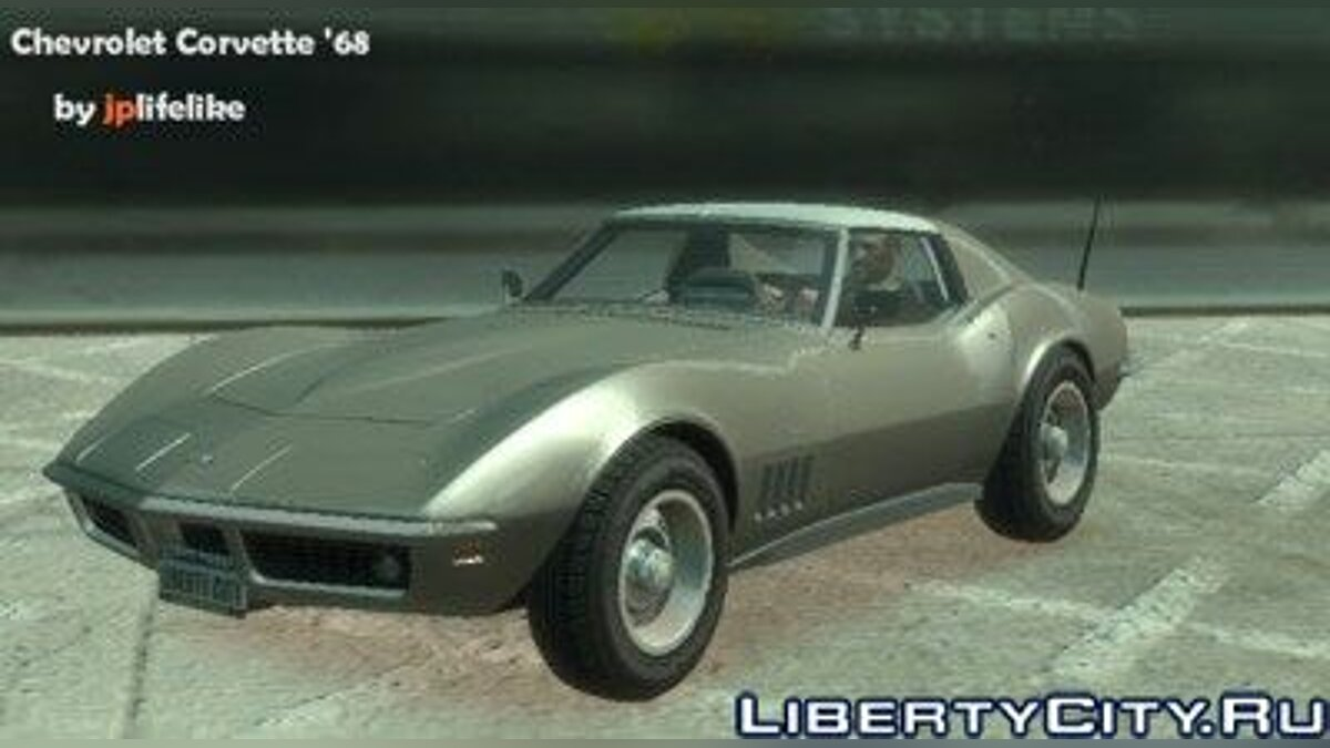 Corvette 1968 Stingray для GTA 4