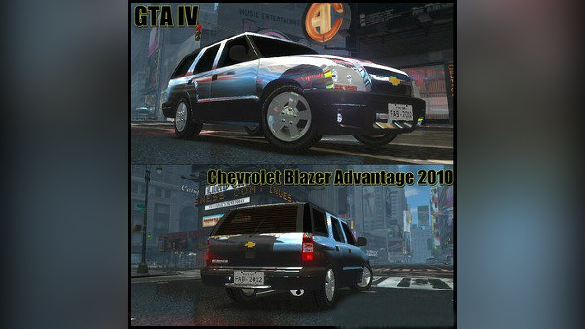 2010 Chevrolet Blazer Advantage для GTA 4