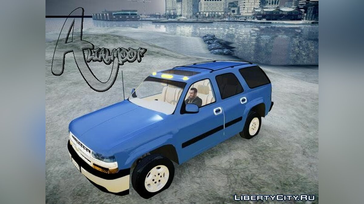 CHEVROLET TAHOE Stock 2002 для GTA 4 - Картинка #1