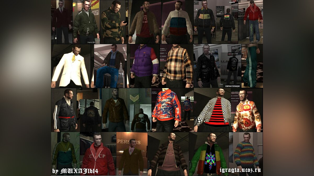 Clothes Pack Niko B для GTA 4