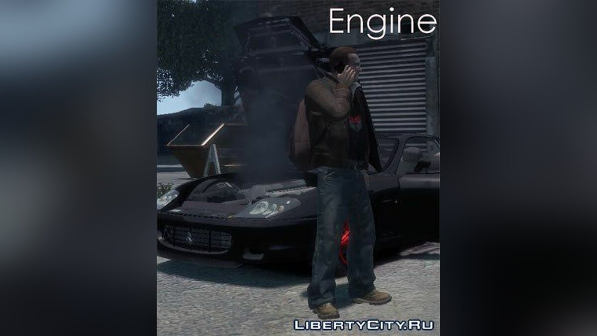 Engine Blow-Out для GTA 4