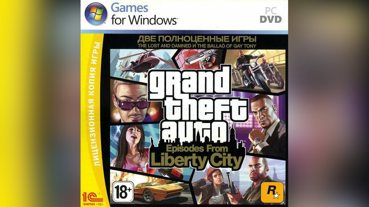 Episodes From Liberty City NoDVD (1C) для GTA 4
