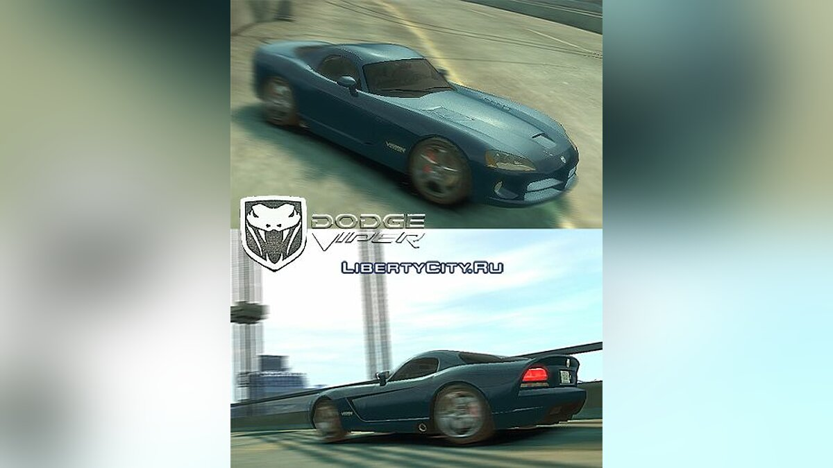 Dodge Viper SRT-10 Coupe для GTA 4