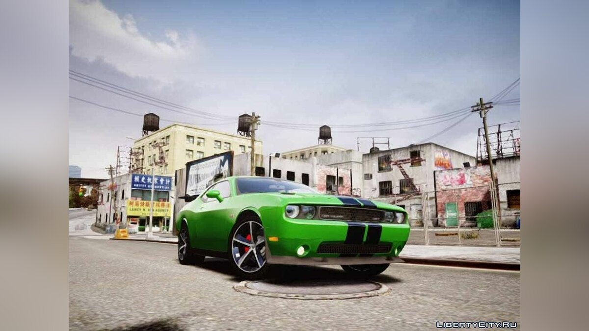 2012 Dodge Challenger SRT8 392 для GTA 4