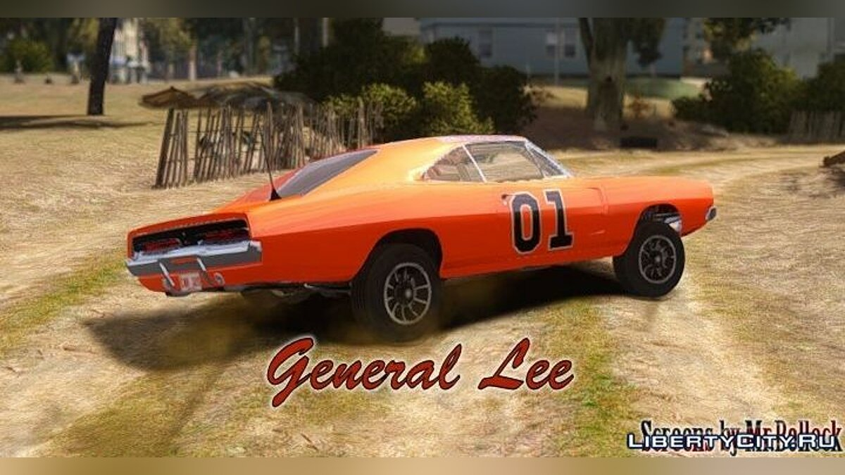 1969 Dodge Charger General Lee для GTA 4