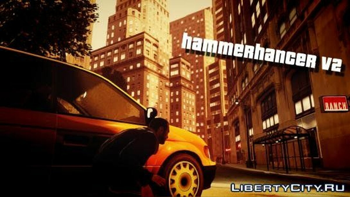 The HammerHancer ENB V2 BETA для GTA 4