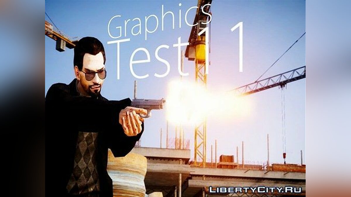 Test 11 Graphics для GTA 4