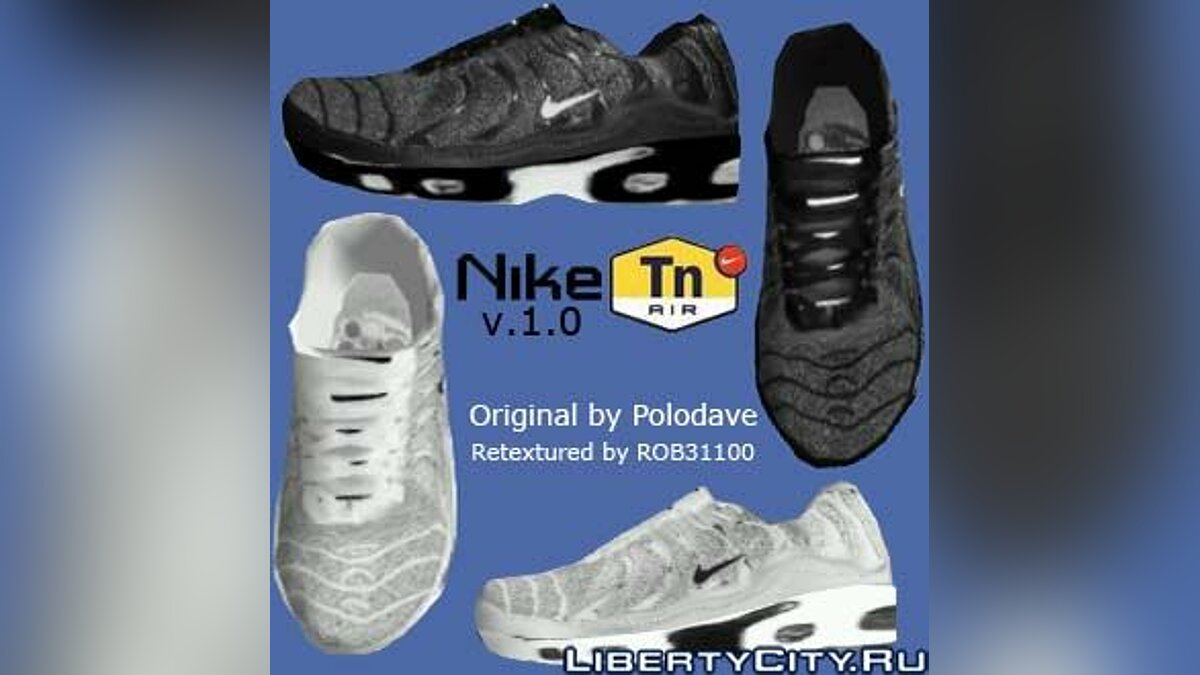Nike TN Air Retextured для GTA 4