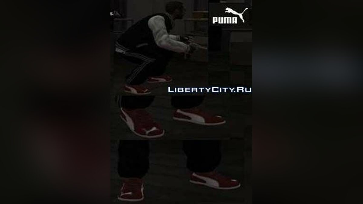Puma Shoes - Red V1.0 для GTA 4