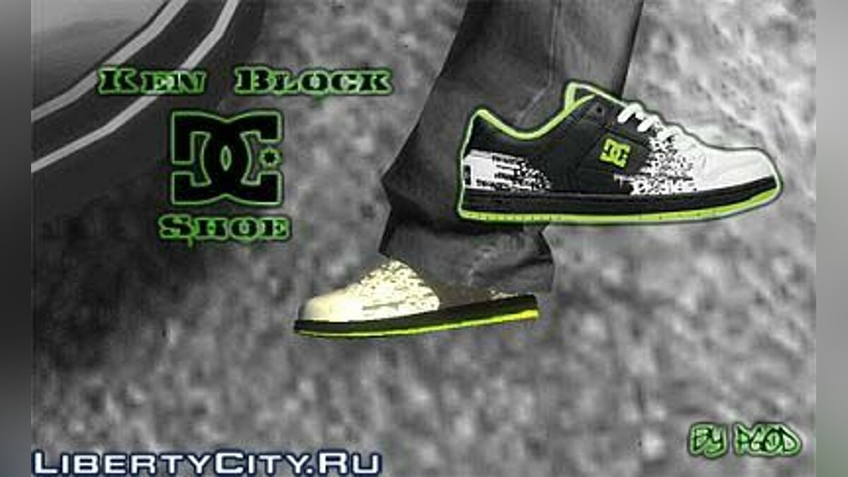 Ken Block DC Shoes для GTA 4