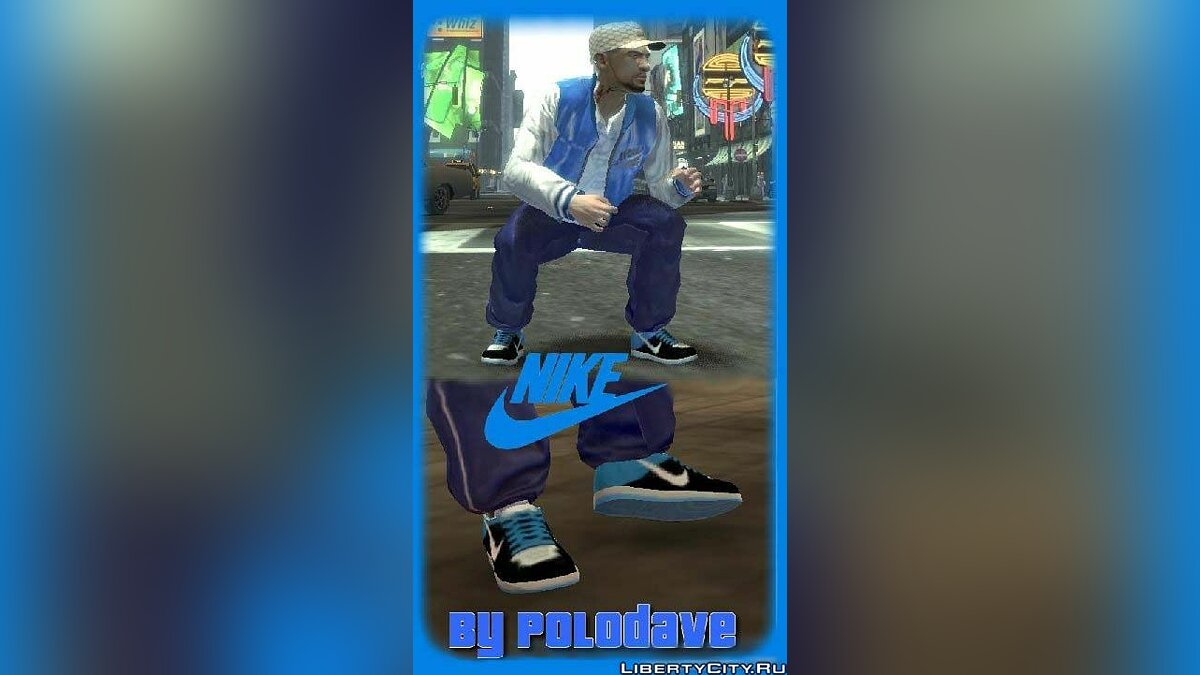 Nike Air Force One Blue для GTA 4