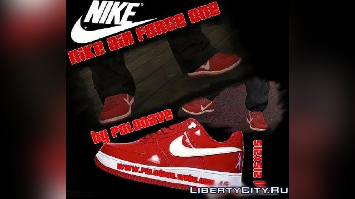 Nike Air Force One Red для GTA 4