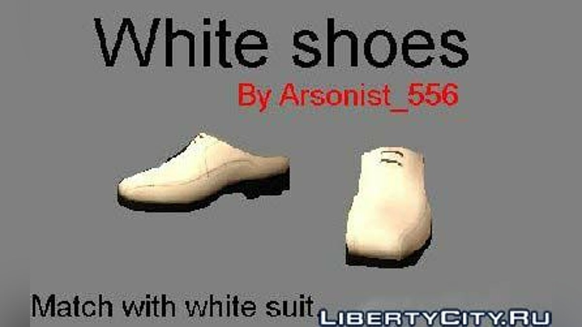 White Shoes для GTA 4