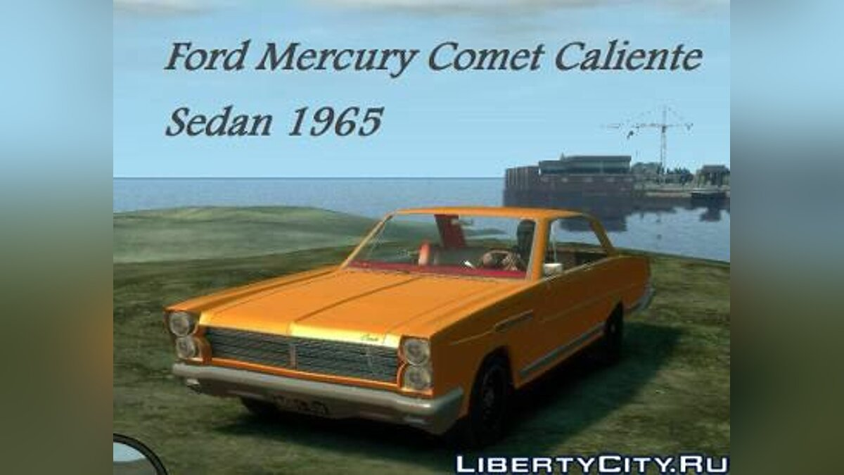 Ford Mercury Comet Caliente Sedan 1965 для GTA 4 - Картинка #1