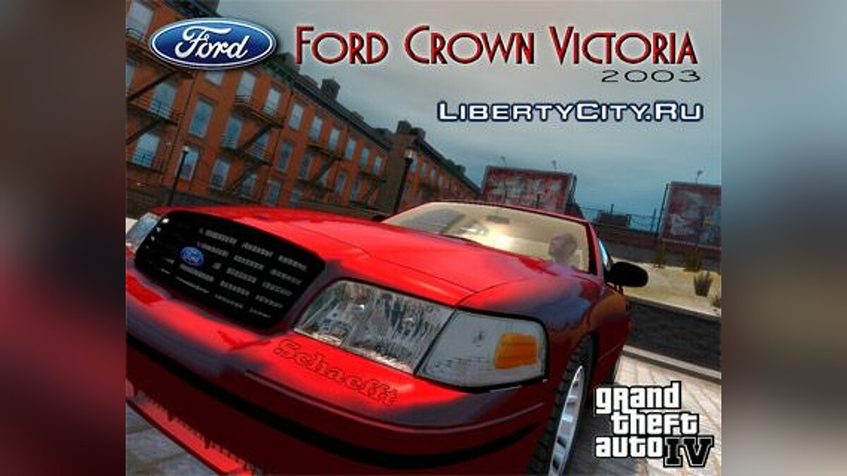 Ford Crown Victoria 2003 v1 для GTA 4