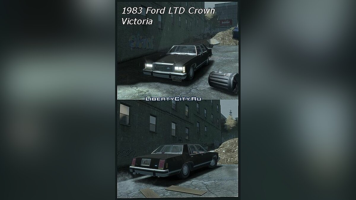 1983 Ford LTD Crown Victoria для GTA 4