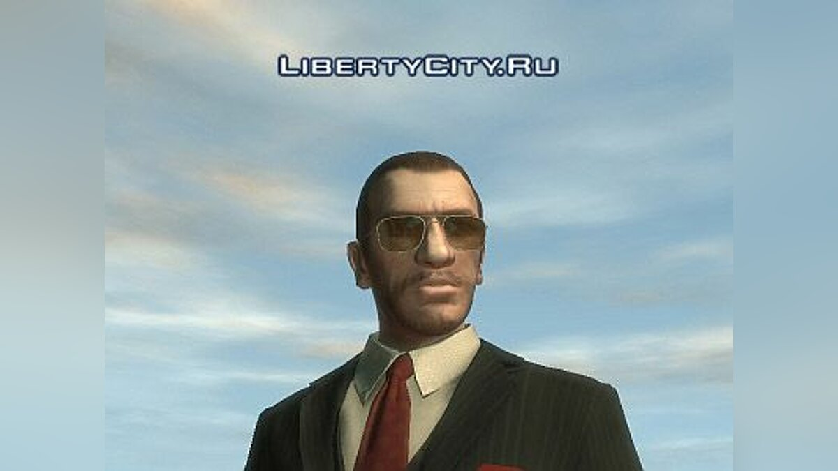 Очки Brown Sunglasses для GTA 4