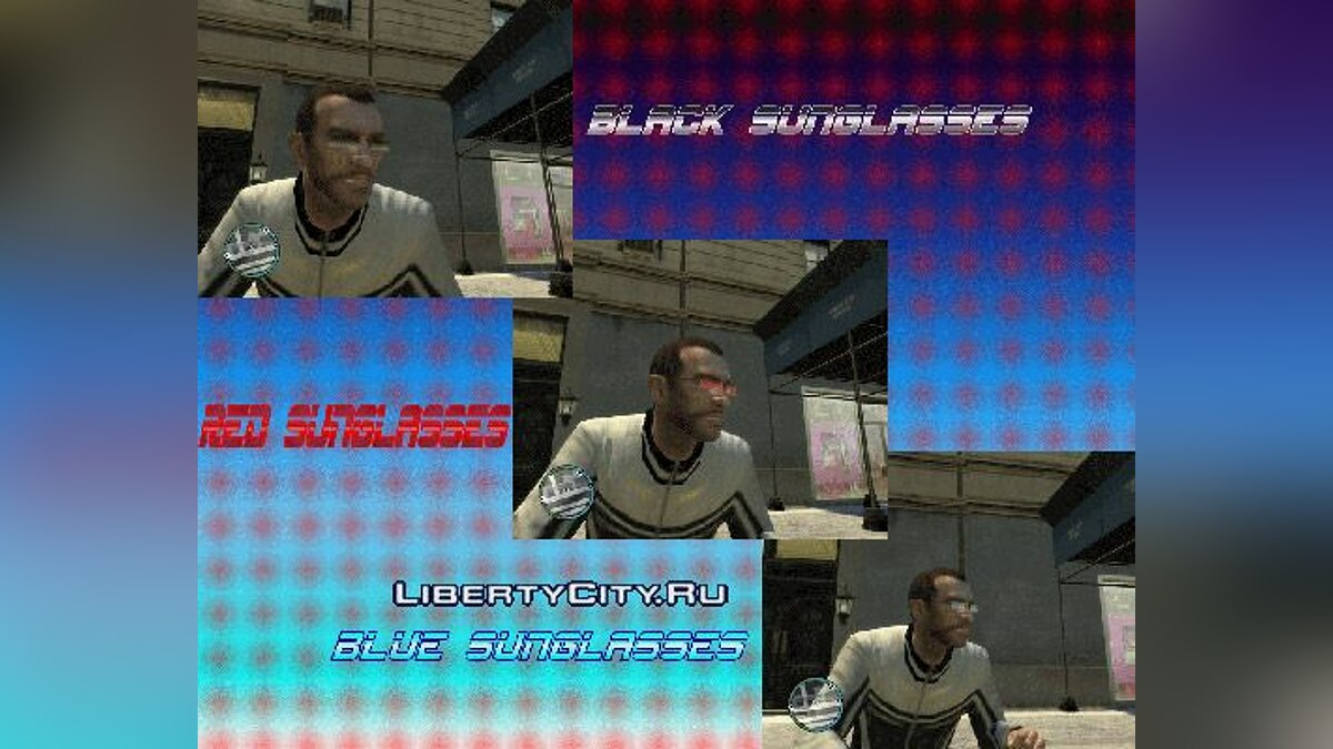 Очки SunnyBoy Glasses Pack для GTA 4