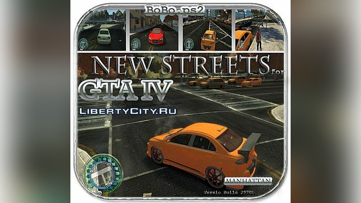 New Streets for GTA IV для GTA 4