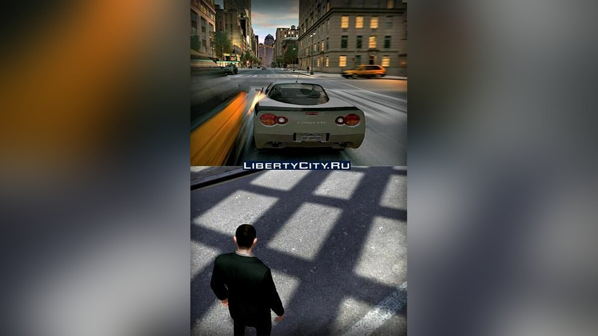 Ultimate Graphics Tweak для GTA 4