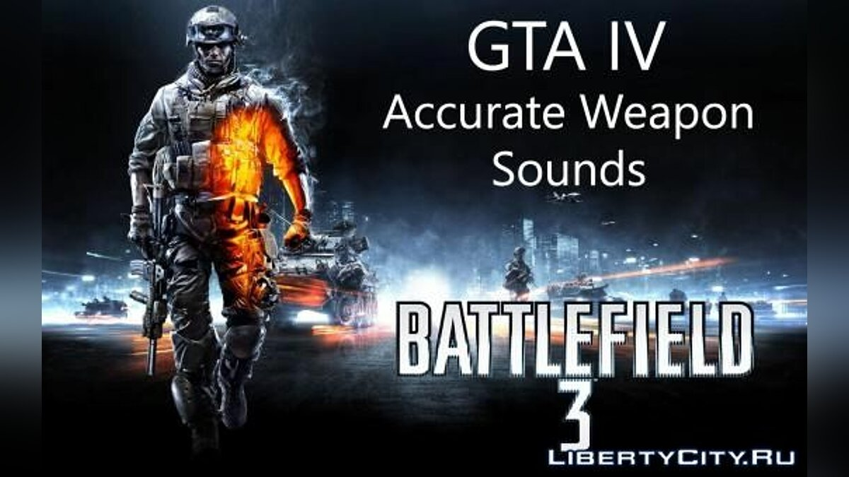 Accurate Battlefield 3 Weapon Sounds Mod для GTA 4