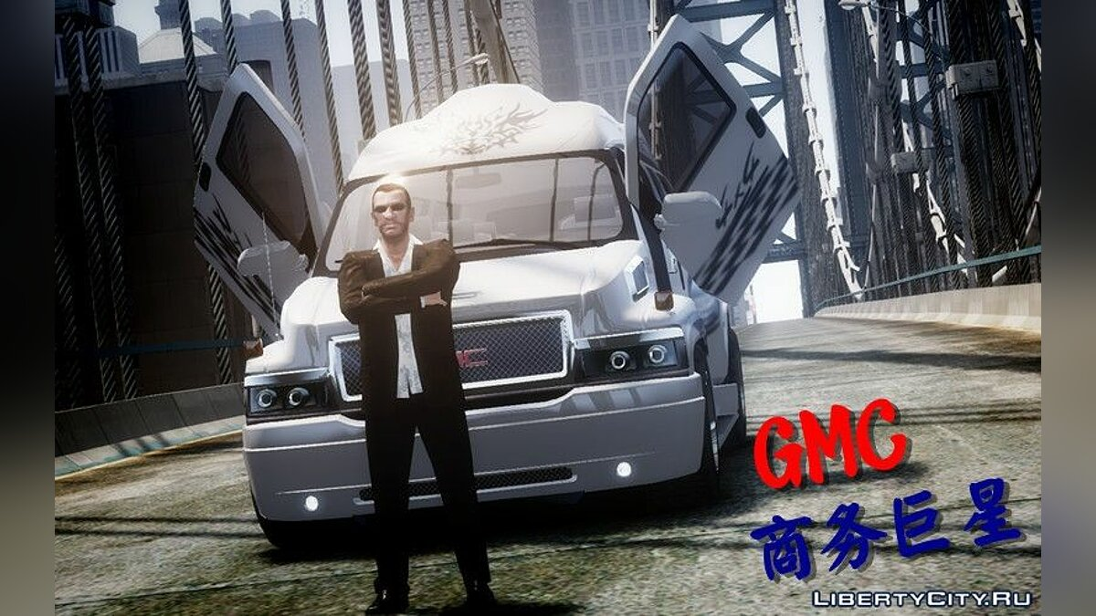 Машина GMC GMC Business Superstar для GTA 4