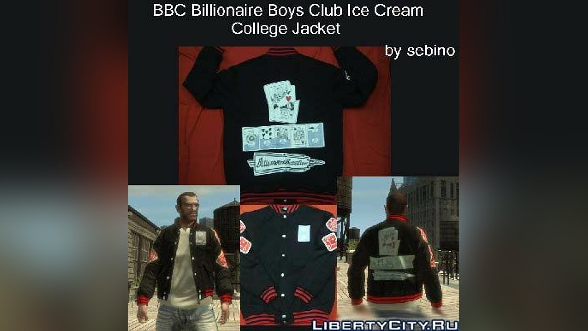 BBC Billionaire Boys Club Ice Cream College Jacket для GTA 4