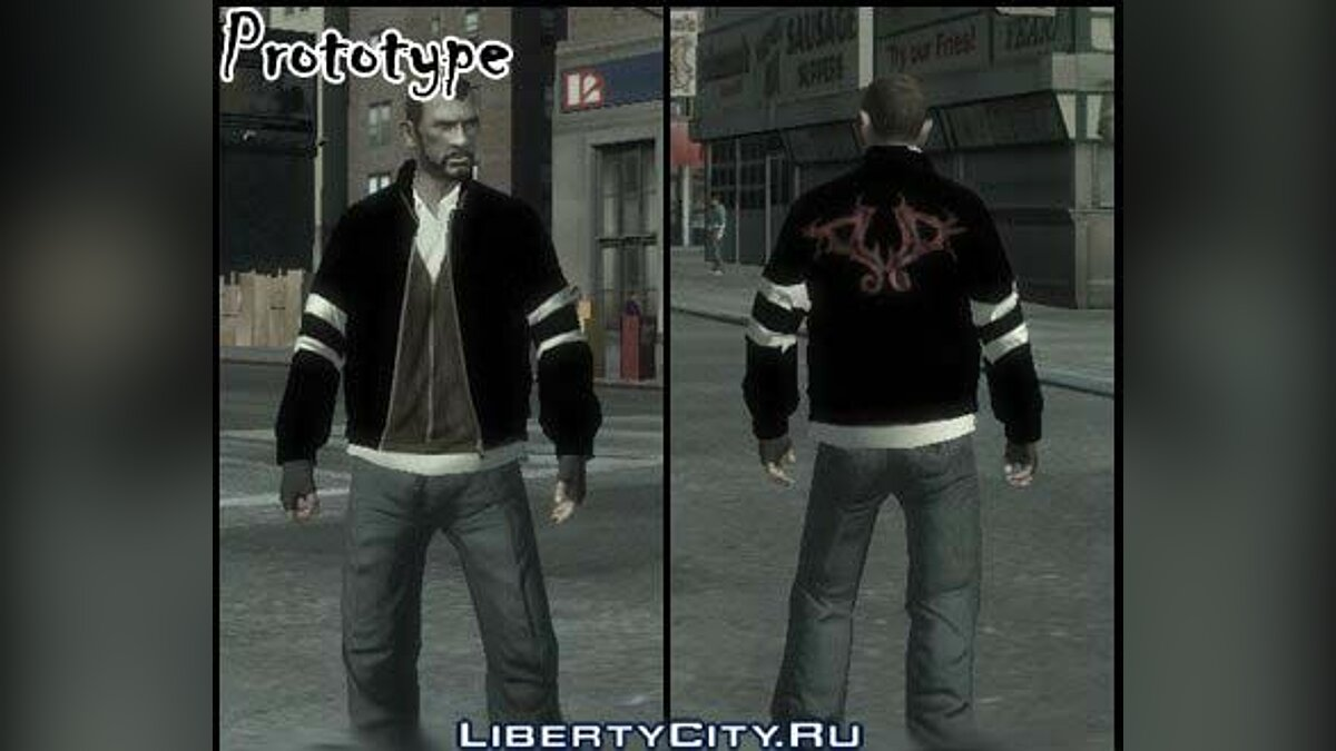 Prototype jacket для GTA 4