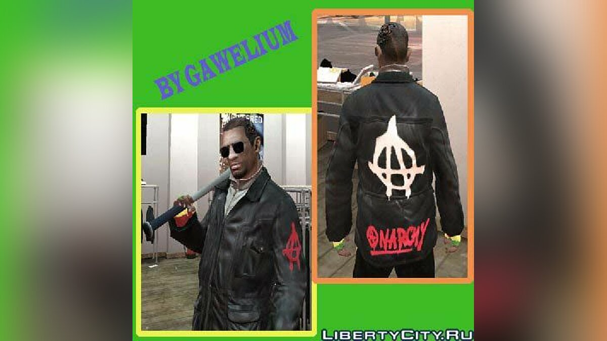 Anarchy Jacket для GTA 4
