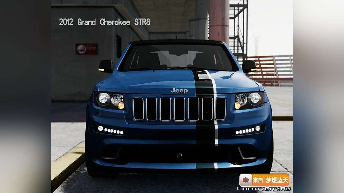 Jeep Grand Cherokee SRT8 2012 для GTA 4 - скриншот #2