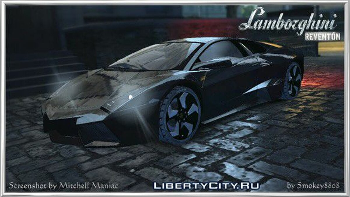 Lamborghini Reventon (Final Version) для GTA 4