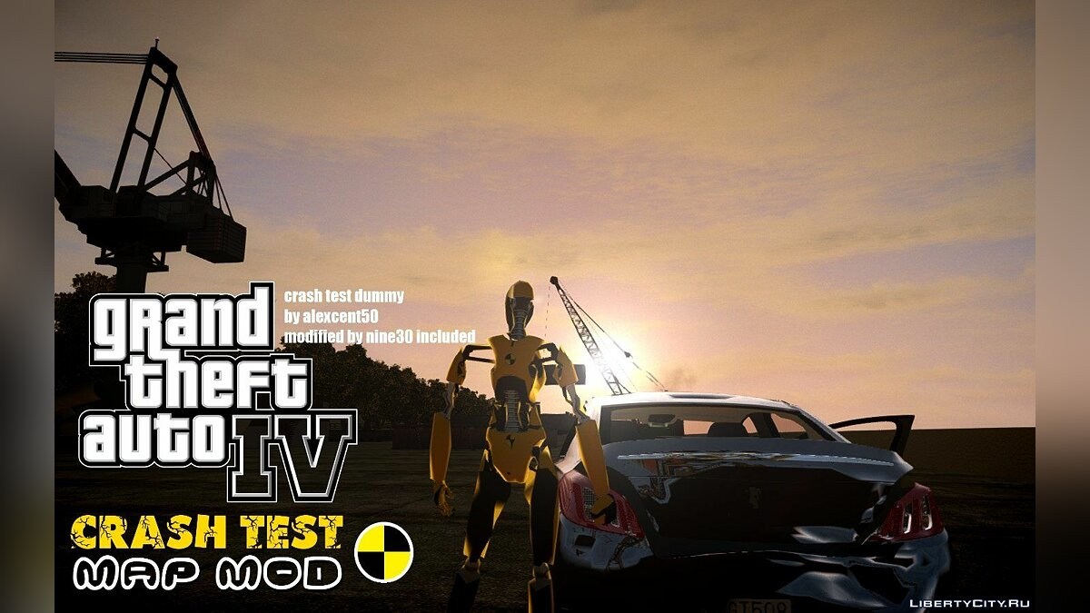 Liberty Crash Test Center для GTA 4