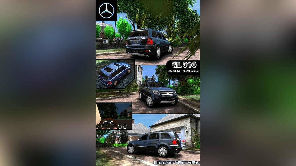 Mercedes Benz GL500 AMG 4Matic для GTA 4