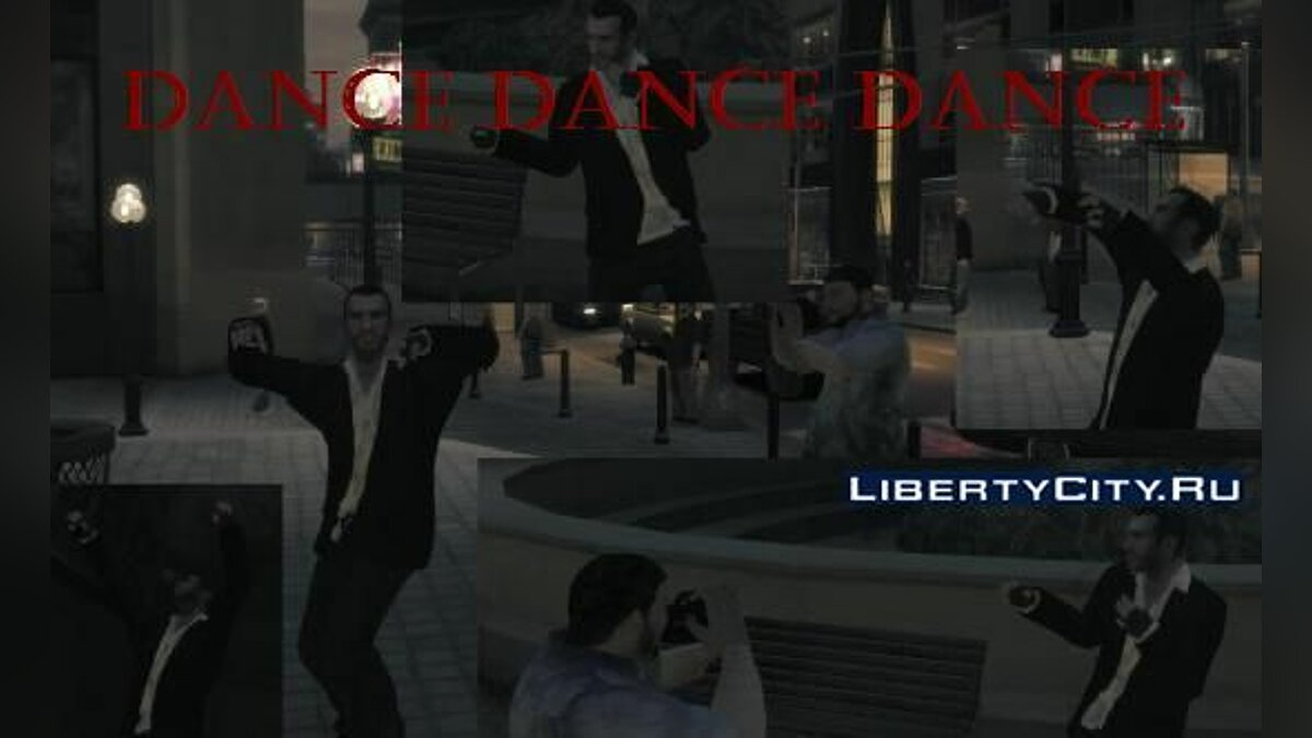 Nico Dance mode для GTA 4