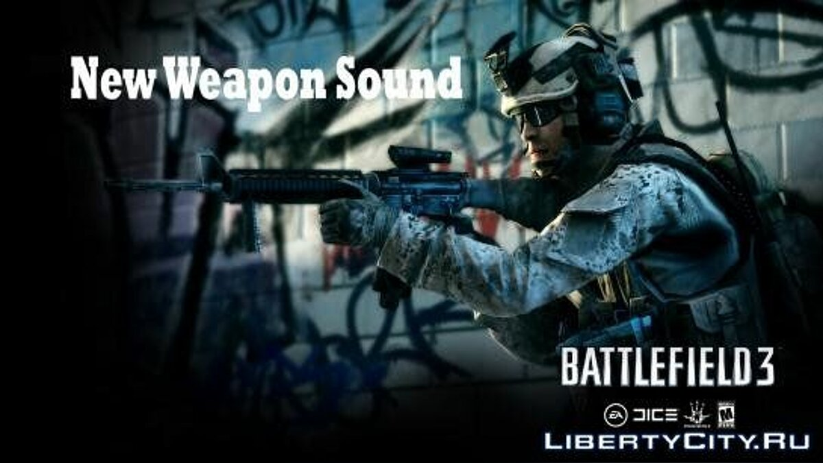 ��од New Battlefield 3 HQ Weapon Sound для GTA 4