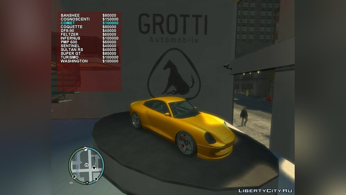 Car Shop Mod v1.5 для GTA 4