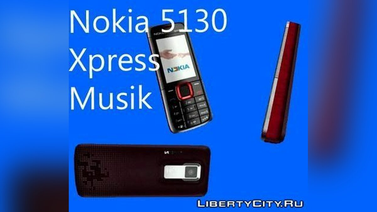 Nokia 5130 Xpress Music для GTA 4