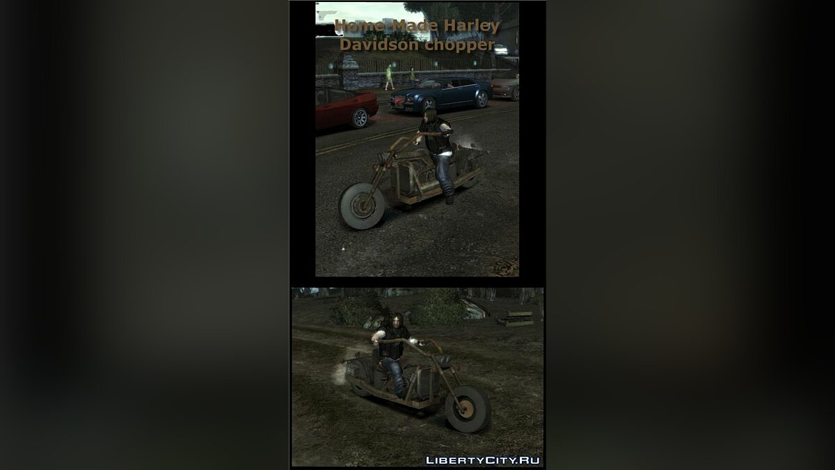 Home-Made Harley Davidson для GTA 4