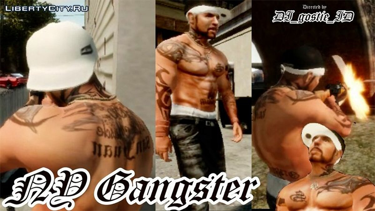 NY Gangster - New Brucie Model для GTA 4