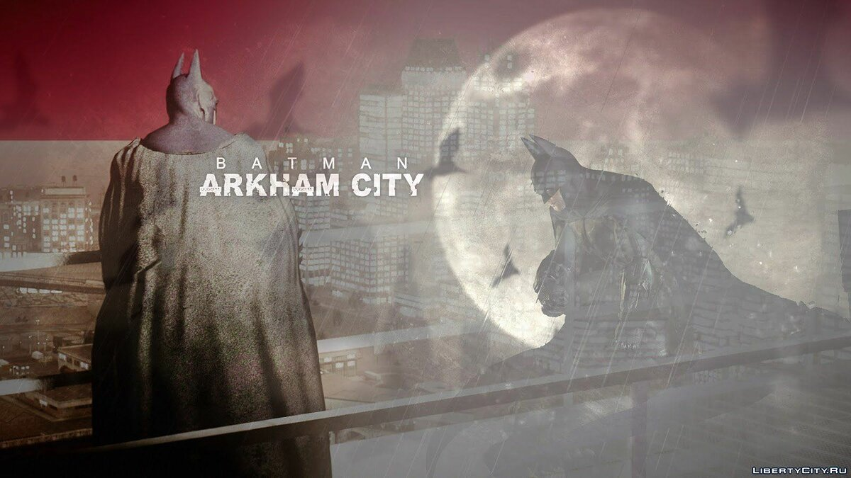 Batman Arkham City для GTA 4