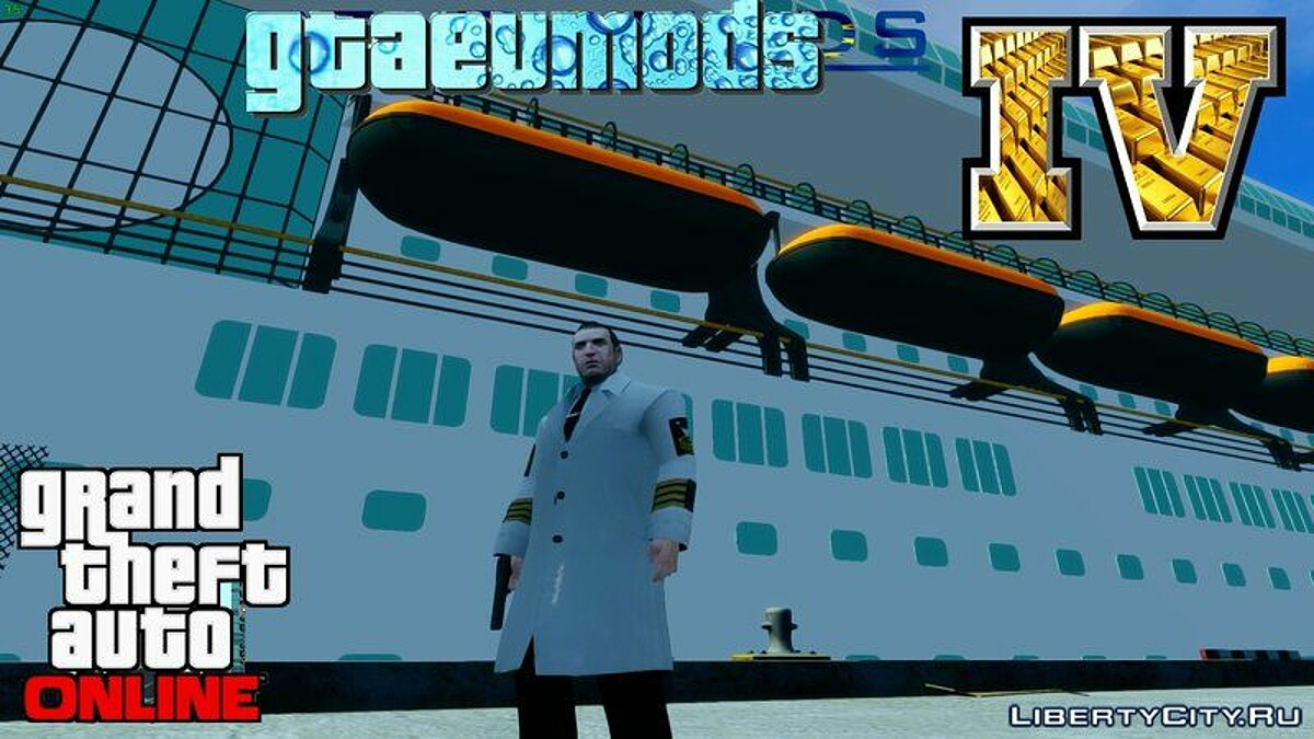 ��овый объект Cruise Ship Party Ship GTA Map Mod для GTA 4