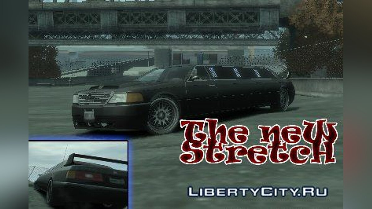 The new Stretch для GTA 4