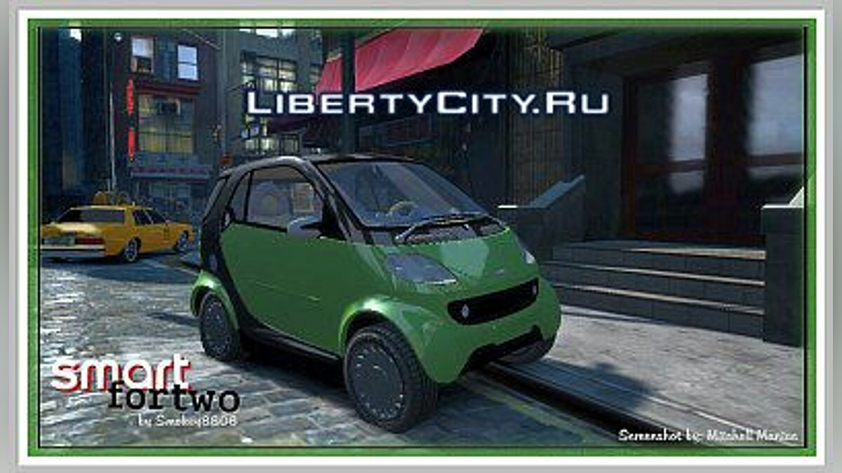 Smart For Two для GTA 4