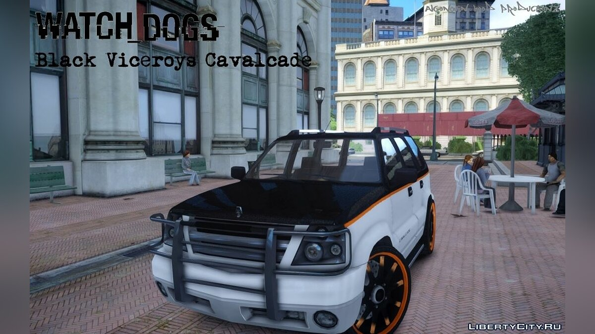 Watch Dogs Black Viceroys Cavalcade для GTA 4