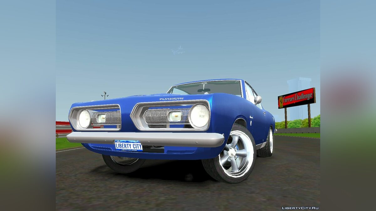 Plymouth Barracuda для GTA 4 - скриншот #2