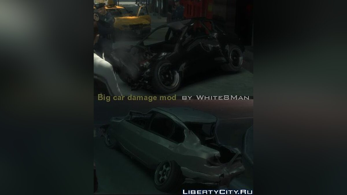 ��од Big car damage для GTA 4